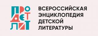 https://prodetlit.ru/